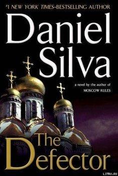 Daniel Silva The English Spy Epub