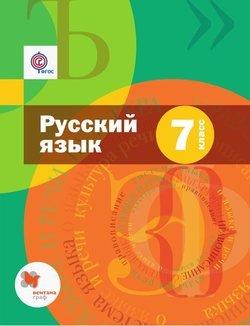 Донцова книга крутые наследнички читать онлайн