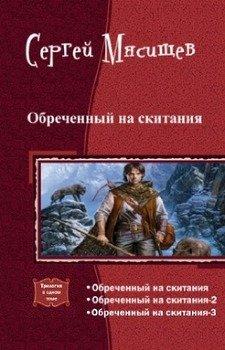 T по русски читать онлайн