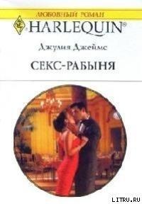 Сборник коротких эротических рассказов  фанфик по фэндому