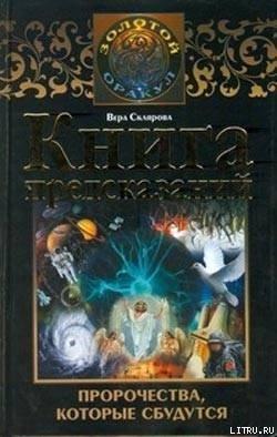 Ральф блюм «книга рун»   издательство софия. Купить книгу онлайн.