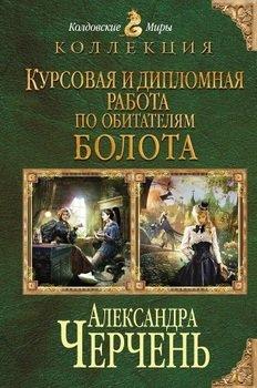 Владислав крапивин книги читать онлайн