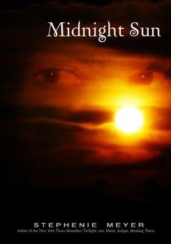 Полуночное солнце