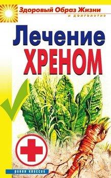 shop Расторопша пятнистая: Вопросы биологии,