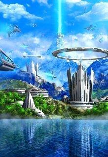 Земля 2150
