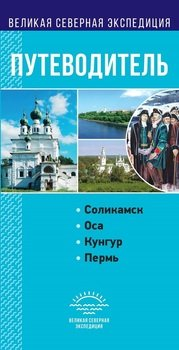 http://avidreaders.ru/pics/2/1/598721.jpeg
