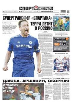 Sport Magazine Pdf