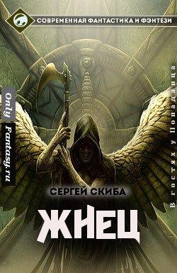 Книжная полка Продаю Юмористическая серия по