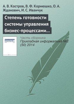 Книги скачать бесплатно по информационные технологии