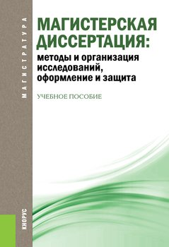 Книга Метод Вильяма Д. Харта. Почти доктор