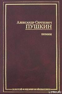 Езерский