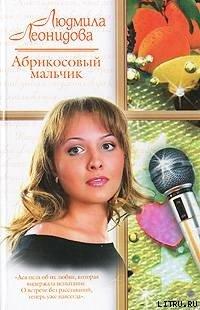 Наталья нестерова воспитание мальчиков читать онлайн