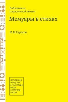book european security