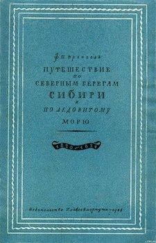 Вчимося читати українською