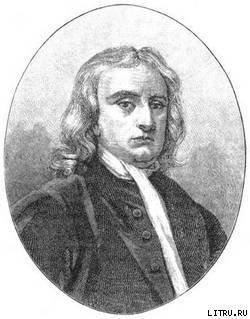 Обложка книги Исаак Ньютон. Его жизнь и научная деятельность