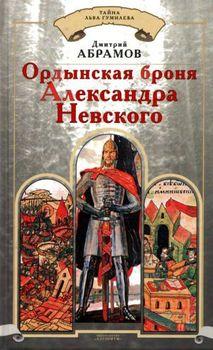 скачать книгу невский проспект гоголь