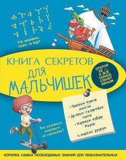 Учебник математики для 1 класса дорофеев читать