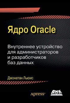 Oracle 11g For Dummies Ebook