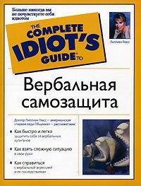 Учебник по биологии за 10 класс читать онлайн сивоглазов