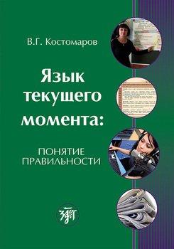 Владимир лосев охотник читать онлайн