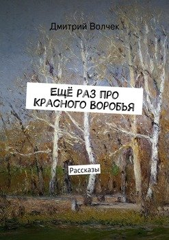 Фильм обнаженные тайны эротика 14
