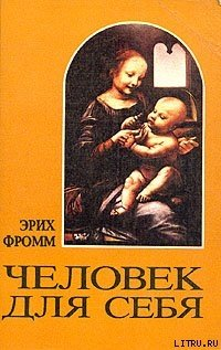 Роман шмелёва лето господне читать