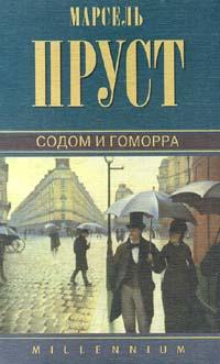 Умора (сборник)