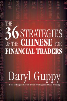 36 strategies of ancient china Read the thirty-six strategies of ancient china by stefan verstappen with rakuten kobo this is one of the most diverse yet accessible collections of chinese strategies.