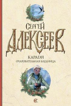 Учебник по математике 6 класс мордкович зубарева 2013 читать