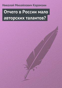 Книга Прокопий Ляпунов, или Междуцарствие в России…