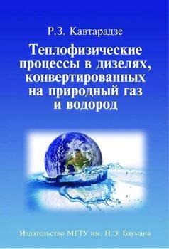 read Umweltschutz und