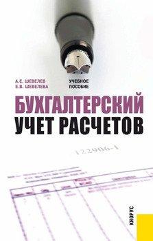 Парковка на газоне штраф 2019 москва юр лицо