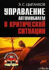 Книга Технология программного моделирования и управления моделями в системе Аctor Pilgrim