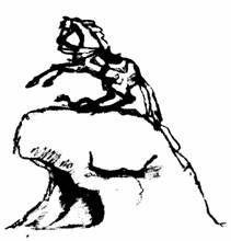 Медный всадник — Это ВАМ не Медный змий...