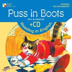 Кот в сапогах на английском языке читать