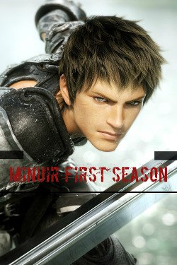 MINUIR First Season