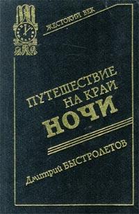 1001 сказка материалы для детей. Русские мультфильмы, детские.