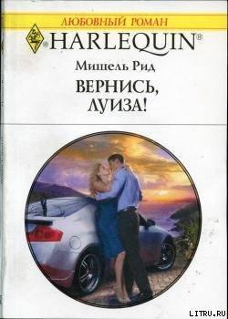 Пьеса иркутская история арбузов читать