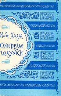 Мазин александр герой читать онлайн бесплатно без регистрации