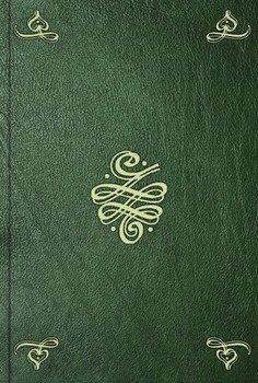 Книга Salon de 1808. T. 2