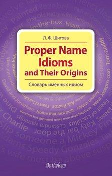 Proper Name Idioms and Their Origins. Словарь именных идиом