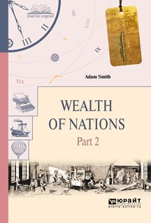 Wealth of nations in 3 p. Part 2. Богатство народов в 3 ч. Часть 2