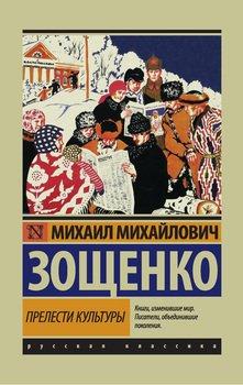 Книга для чтения на английском языке 6 класс читать