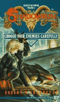 Выбирай врага тщательно