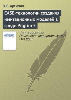 dns сервера для хостинга reg.ru