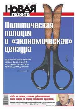 Книга РБК 06-2016