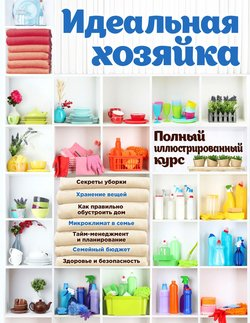 Читать 2011 афанасьева