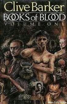 Книга крови 1
