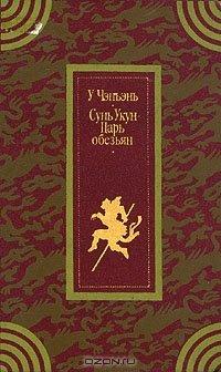 Татарские для детей