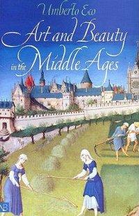 Средние века уже начались